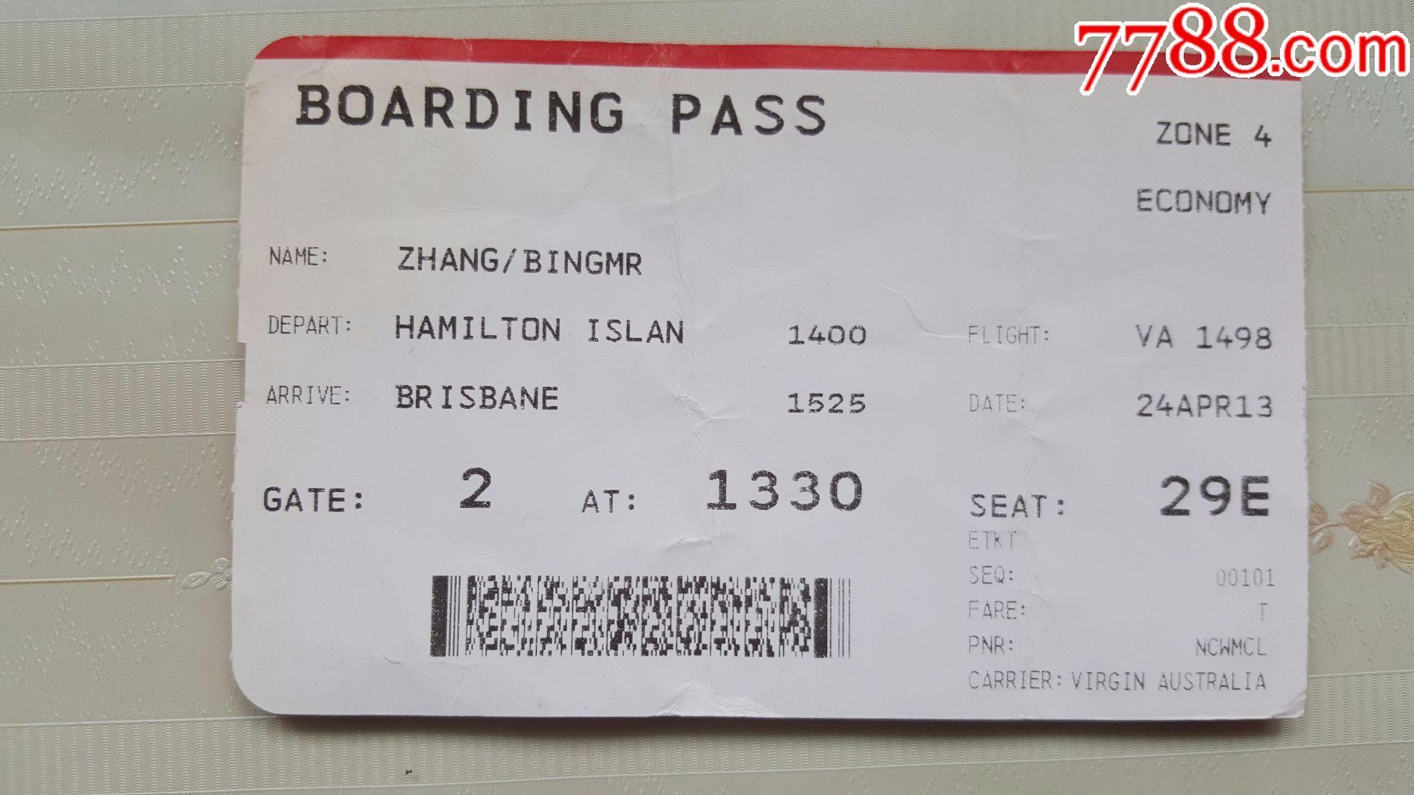 登机牌--澳大利亚航空公司
