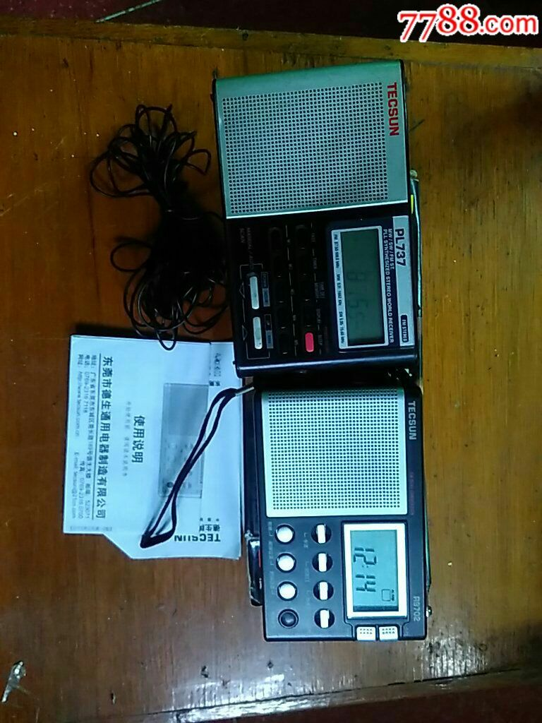 两个德生收音机合拍r9702和pl737