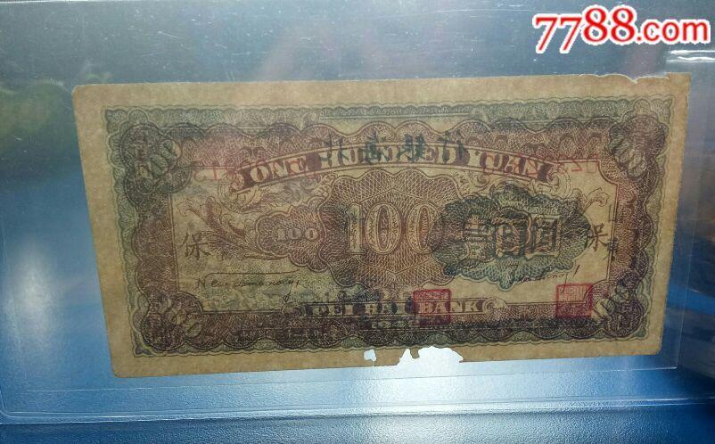 日本の北海银行_北海银行