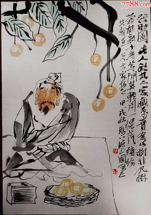 中国美术家协会会员天津著名书画家【陈玉圃】发财图