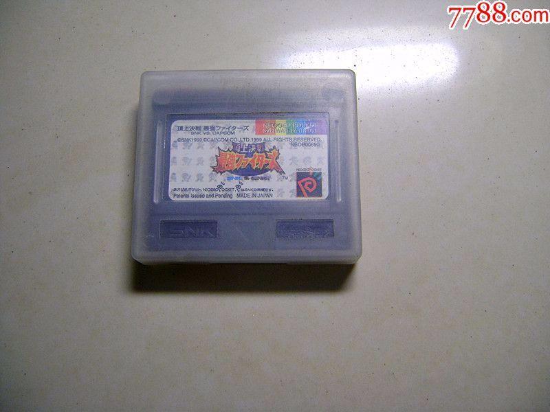 snk掌机_snk日版ngpc彩色掌机游戏卡,早期游戏卡,顶上决战snkvscapcom