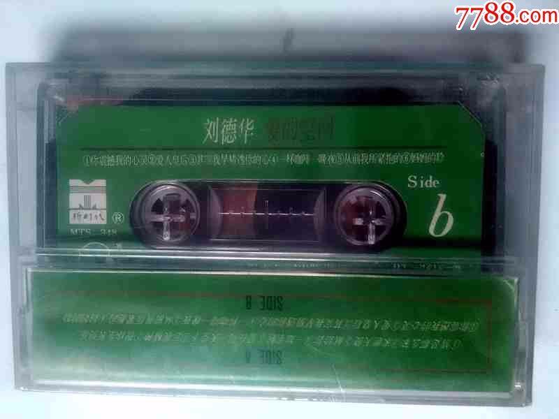刘德华-爱的空间【新时代92年引进全新末拆录音带】