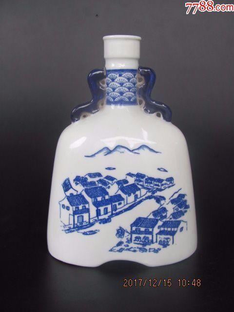 绍兴鲁镇黄酒瓶(au16212031)_