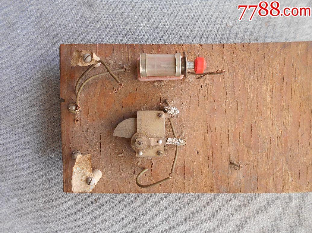 早期初版【矿石收音机】散件【活动矿石】【可变电容器】零部件