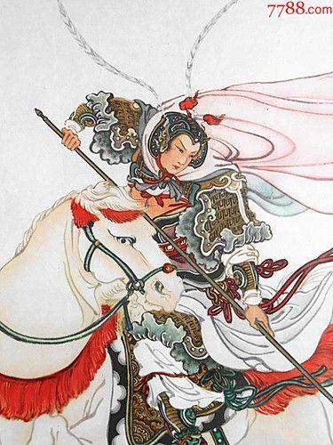穆桂英大破天门阵(吴光宇1962)