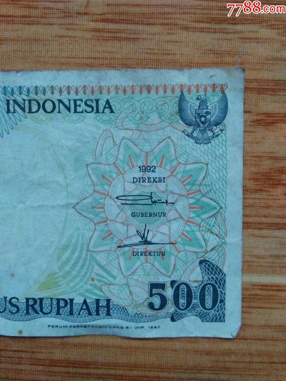 1999年12月20日20元面值的澳门币1张,其它币3张