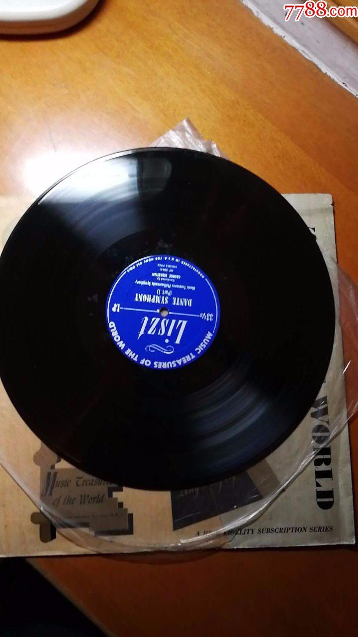 33转12寸唱片:外国唱片