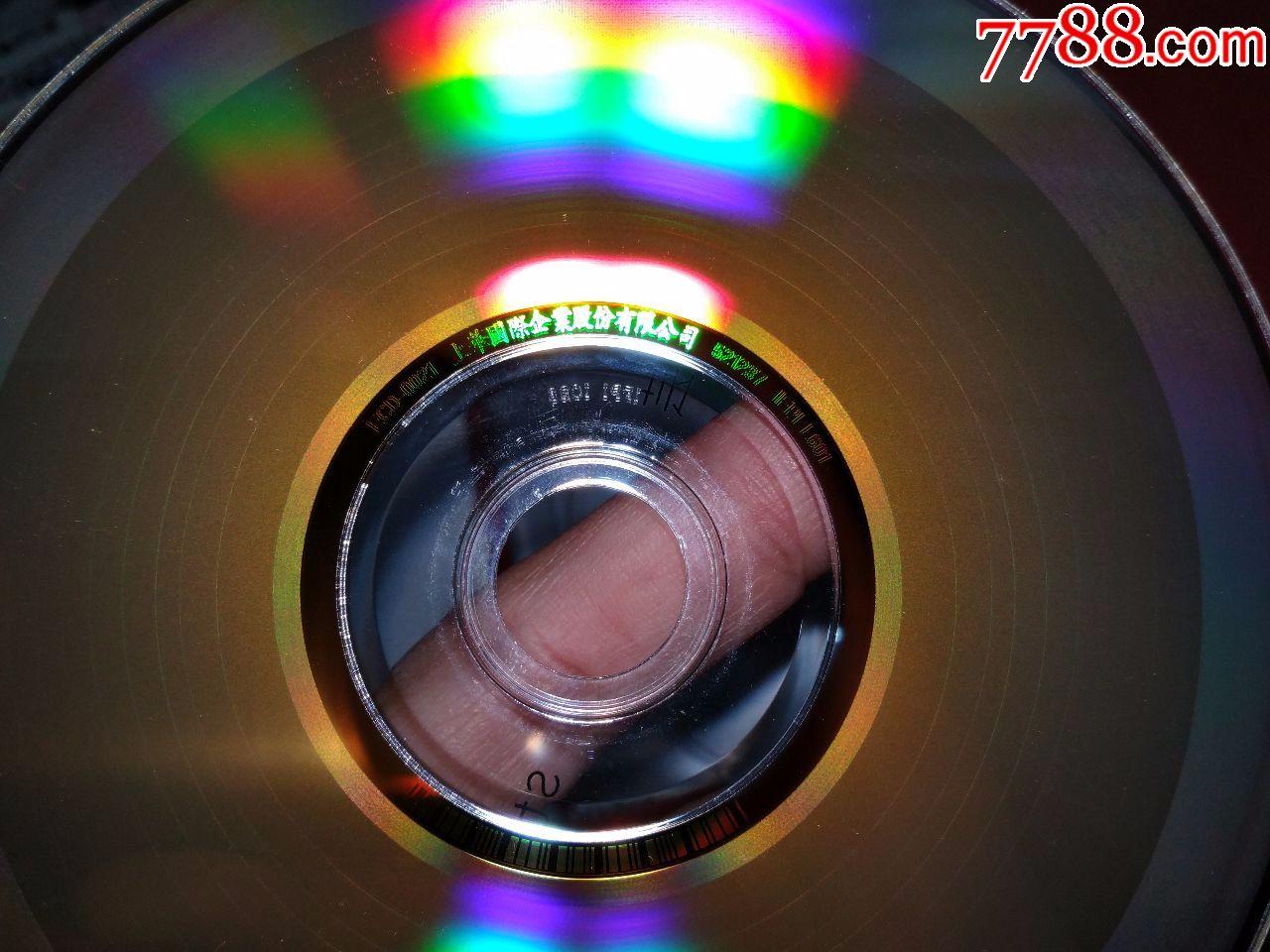 上华唱片许茹芸我依然爱你,台,湾版,CD+VCD双