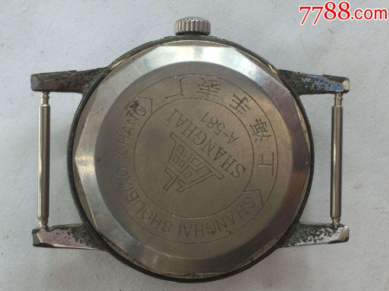 非常少见波纹面上海拼音是油印的上海581机械