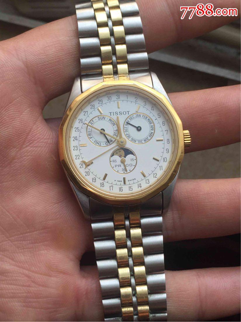 天梭手表官网价格_南宁天梭维修站手表月相不转了 天梭全球联保维修点-钟表维修