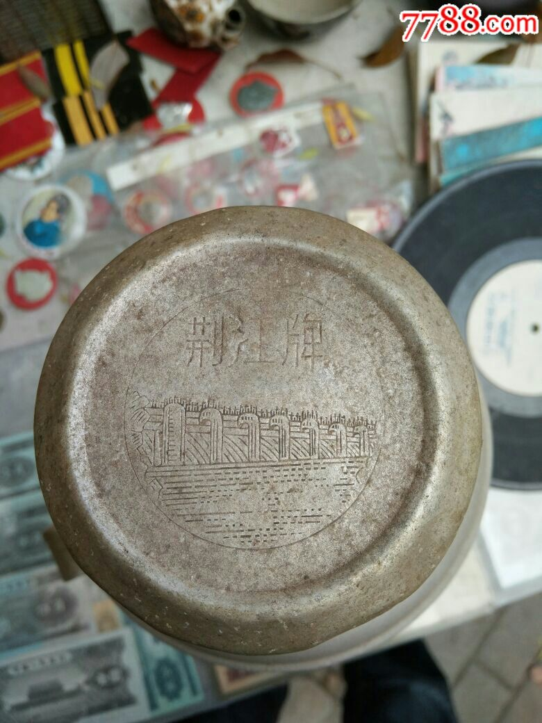 60年代荆江牌水壶图片