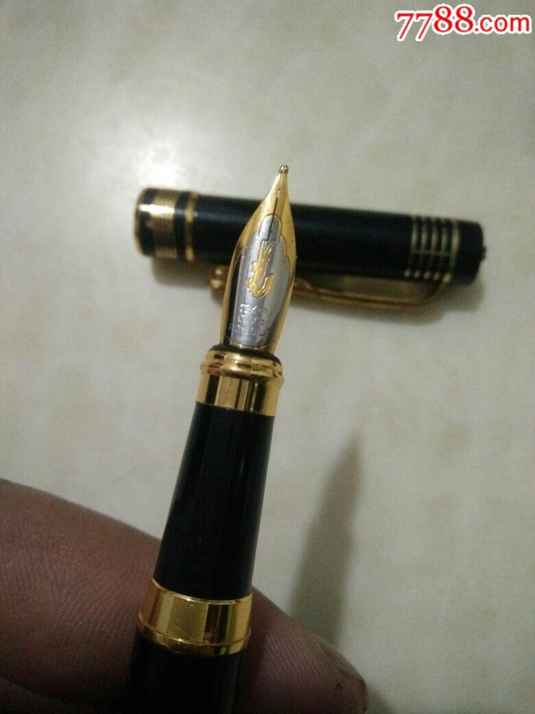 钢笔一支【安徽舒晓书斋】_第3张图片