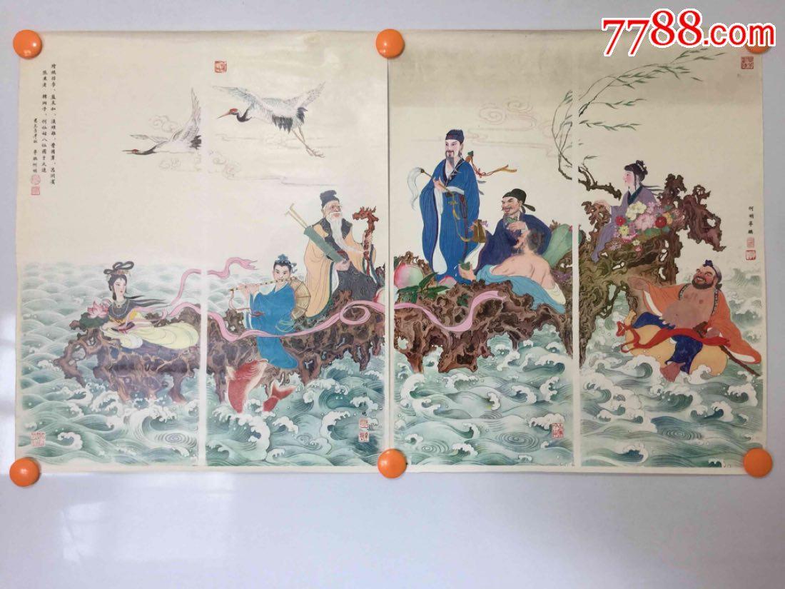 八仙过海-au17111006-年画/宣传画-加价-7788收藏