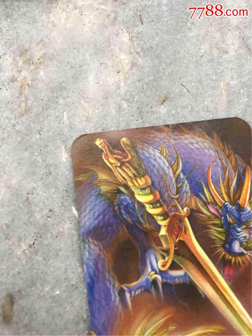 统一小浣熊三国卡之倚天剑
