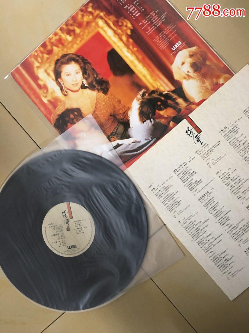 叶倩文《珍重》黑胶唱片图片