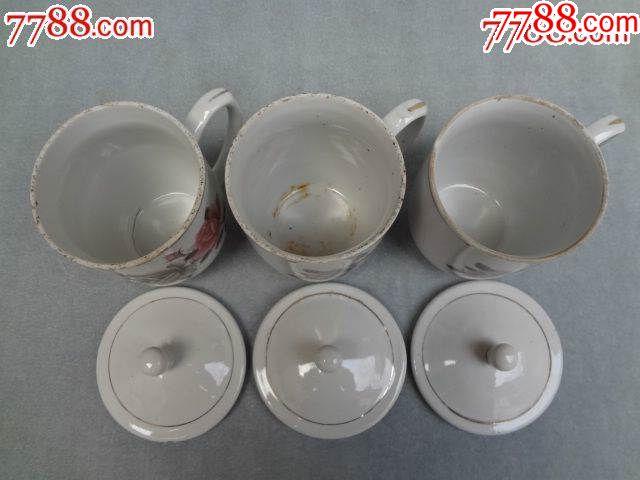 粉彩花卉老瓷盖杯,3套合出_价格183元_第4张_