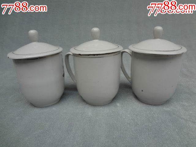 粉彩花卉老瓷盖杯,3套合出_价格183元_第5张_