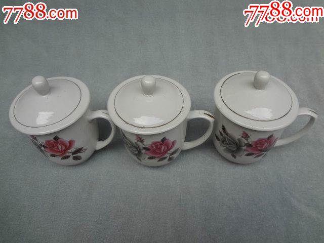 粉彩花卉老瓷盖杯,3套合出_价格183元_第6张_