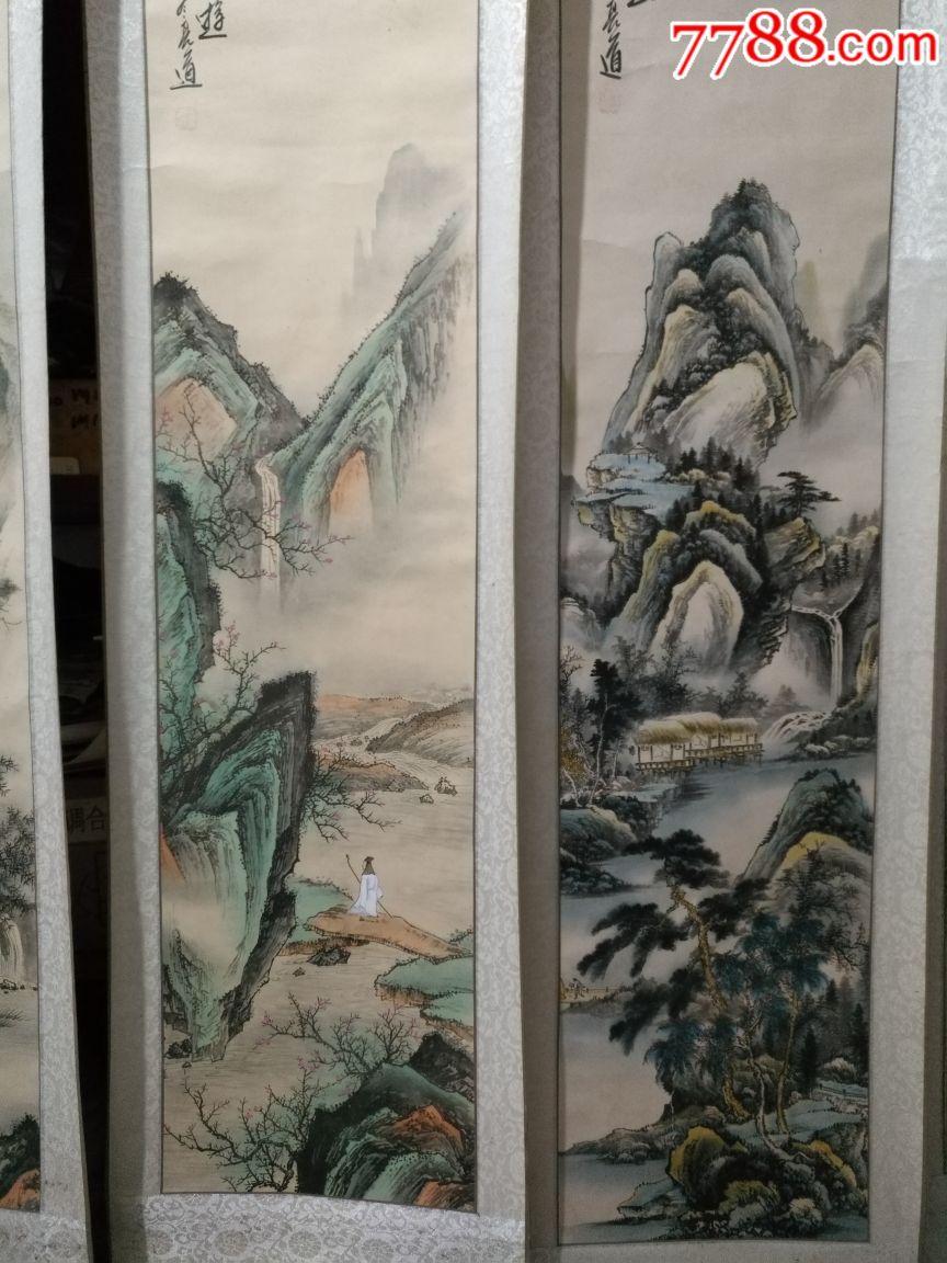 山水四扇屏-au17411352-山水国画原作-加价-7788收藏图片