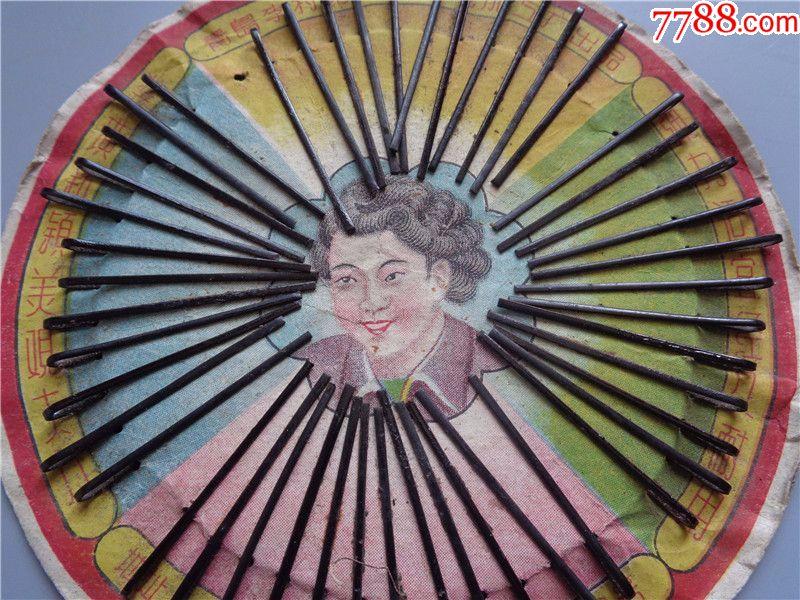 六十年代带人物图的青岛李村五金加工厂制作的发夹