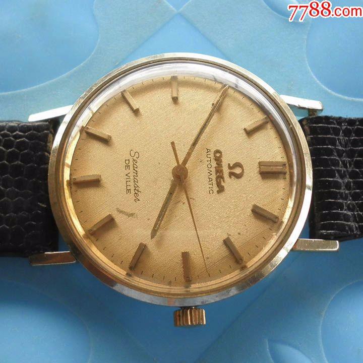 14k包金欧米茄550全自动手表图片