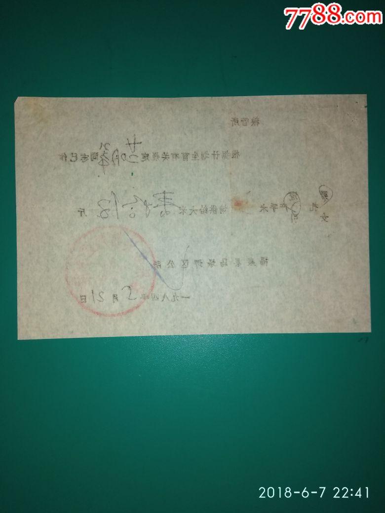 计划生育四项手术_福泉县马场坪区公所(计划生育手术供给大米)