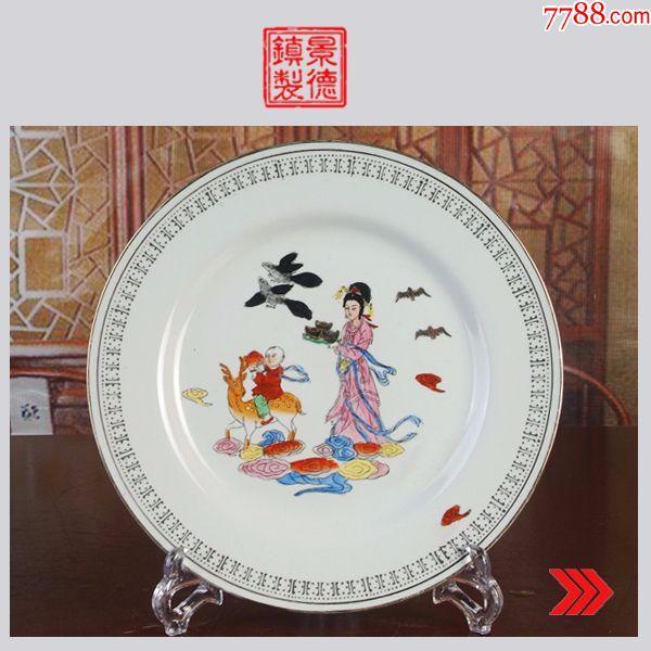 景德镇陶瓷/全手工彩绘麻姑献寿图圆盘