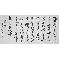 李明欣老师四..(zc17619568)_