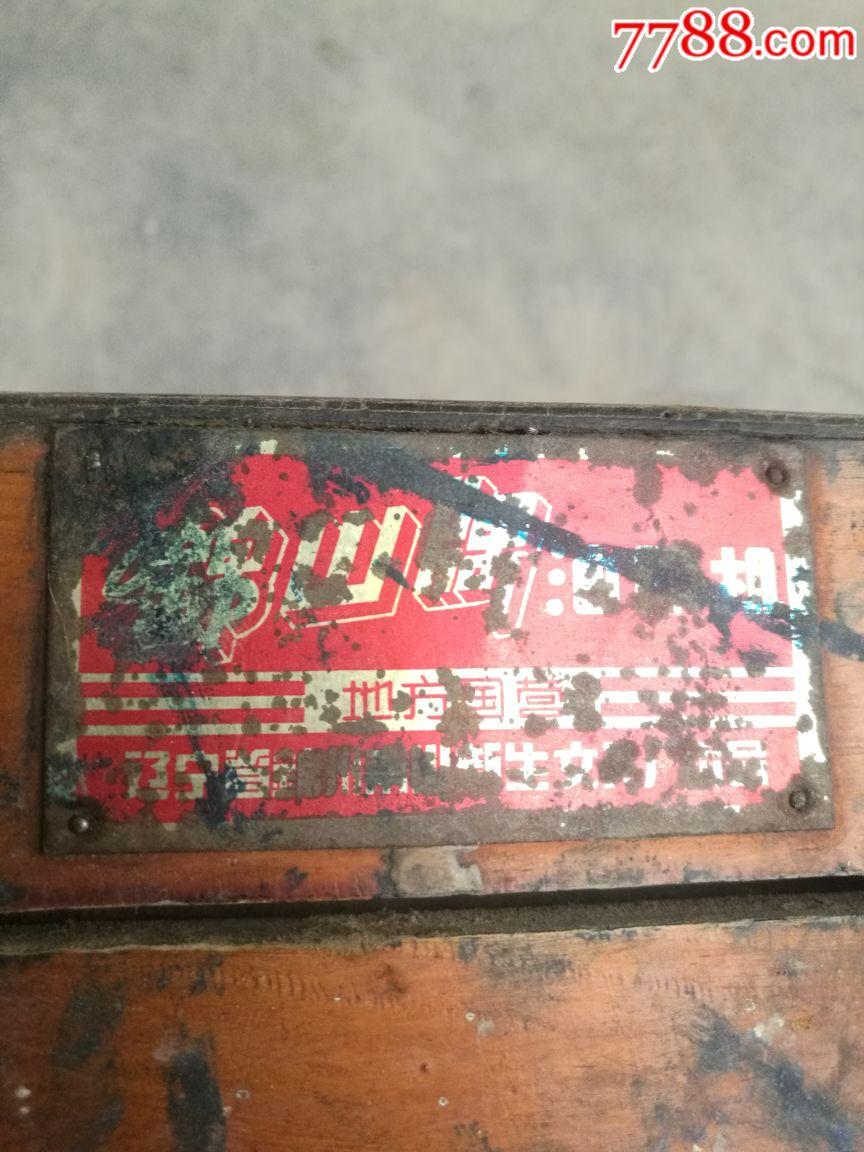 早期手动油印机一台3m反光汽车贴纸图片