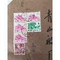 实寄封;代收货价(贴45分普票)上海59年4.8日戳-¥1,182 元_信封_7788网