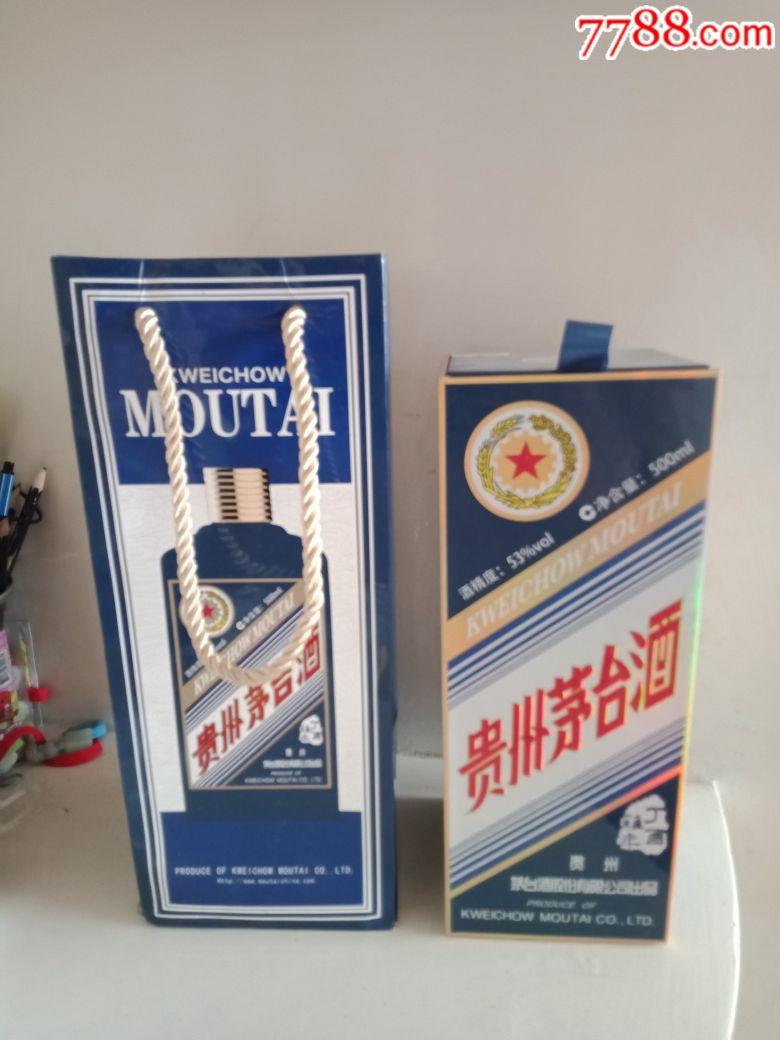 完整鸡茅台外包装_酒瓶_老凌川【7788收藏__中国收藏图片