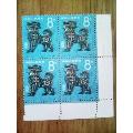 邮票(au17738518)_