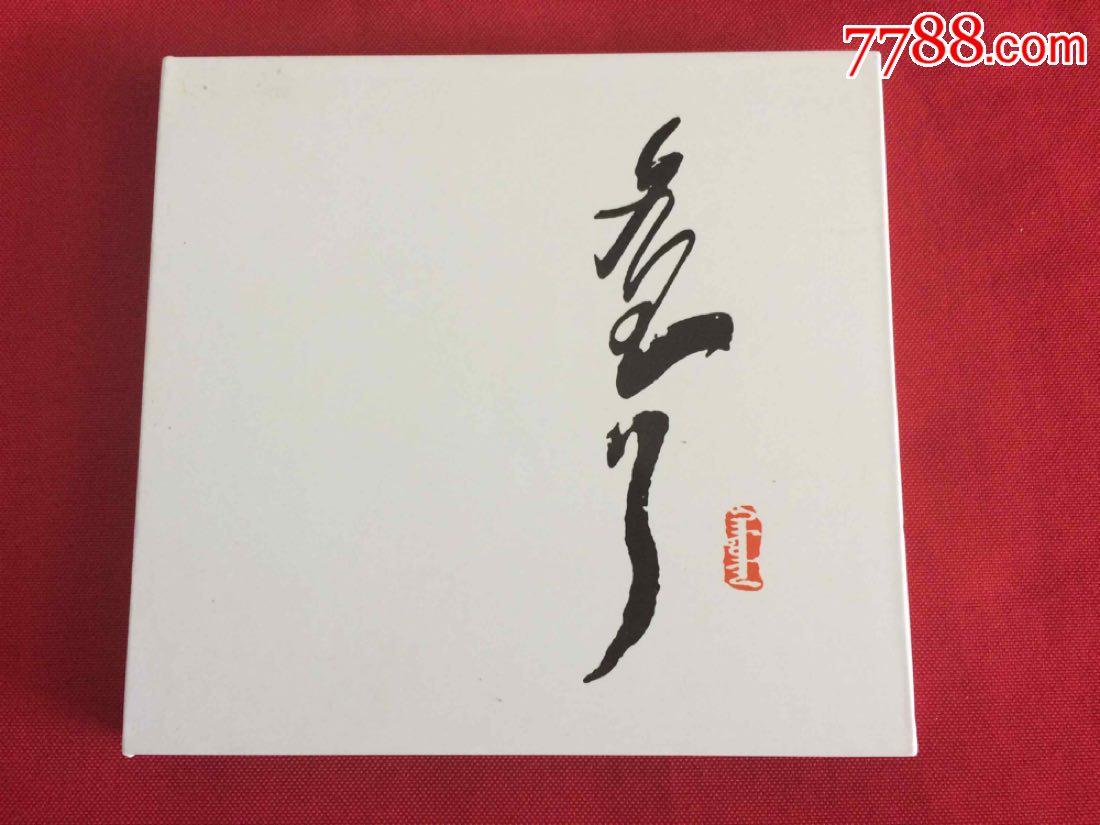 额尔古纳乐队《鸿雁》cd dvd《首张蒙语专辑》cd两盘合拍,全新仅拆封图片