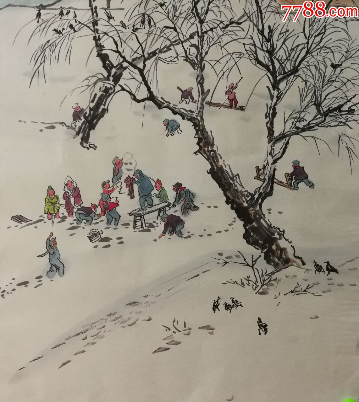 著名国画家,广东省美术家协会副主席【关山月】人物真迹图片