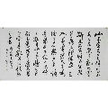 李明欣老师四..(zc17792491)_