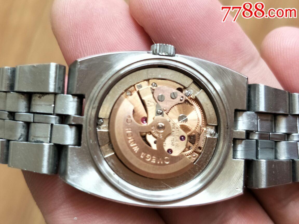 欧米茄星座-au17814967-手表/腕表-加价-7788收藏图片