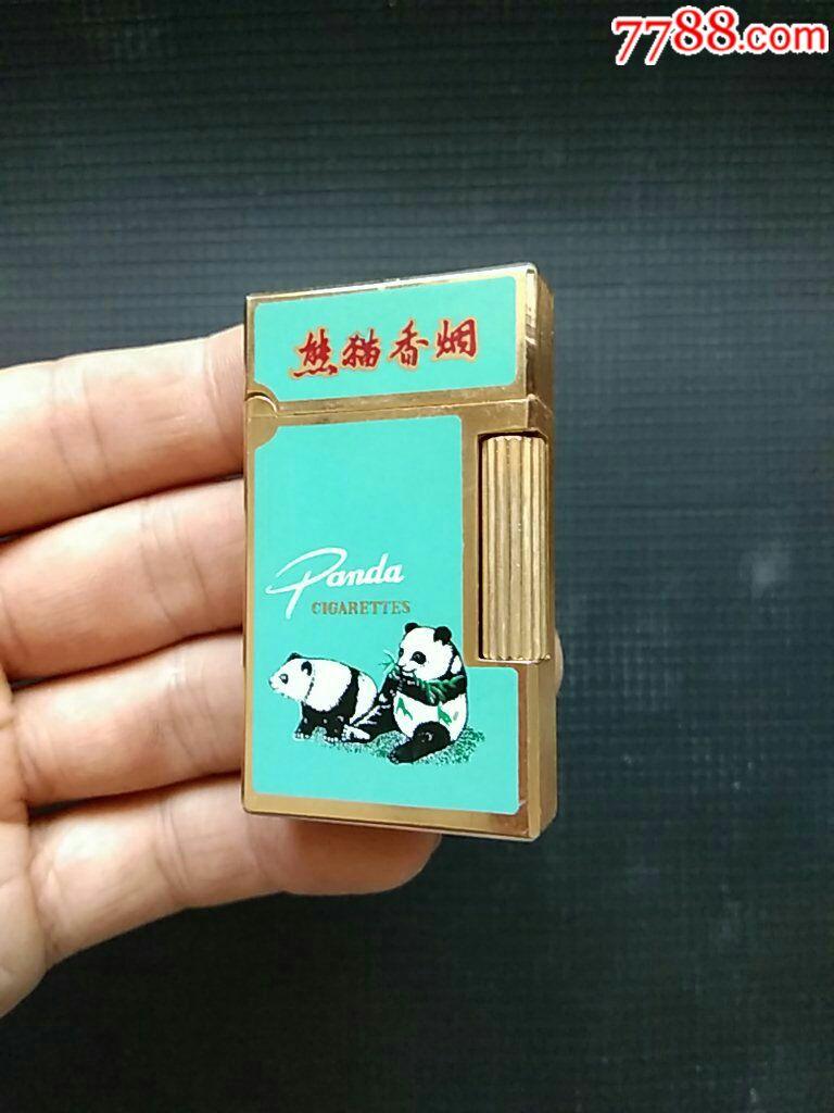 着打火机和烟的头像_熊猫香烟打火机