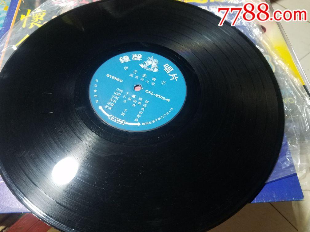 凤飞飞老唱片,黑胶唱片,台w出品