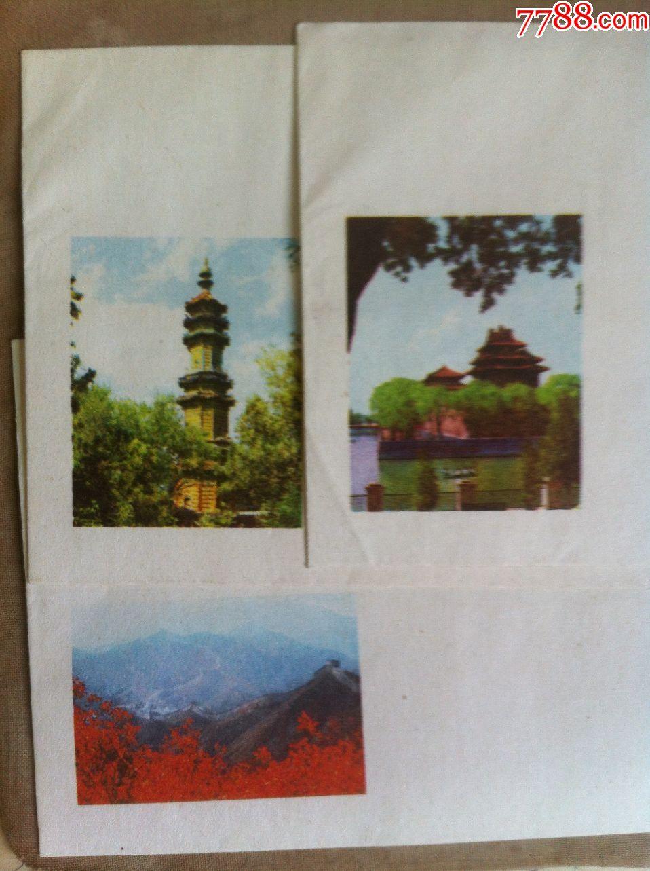 北京和苏州风景的美术信封.