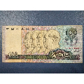 第四版人民币..(zc18074983)_