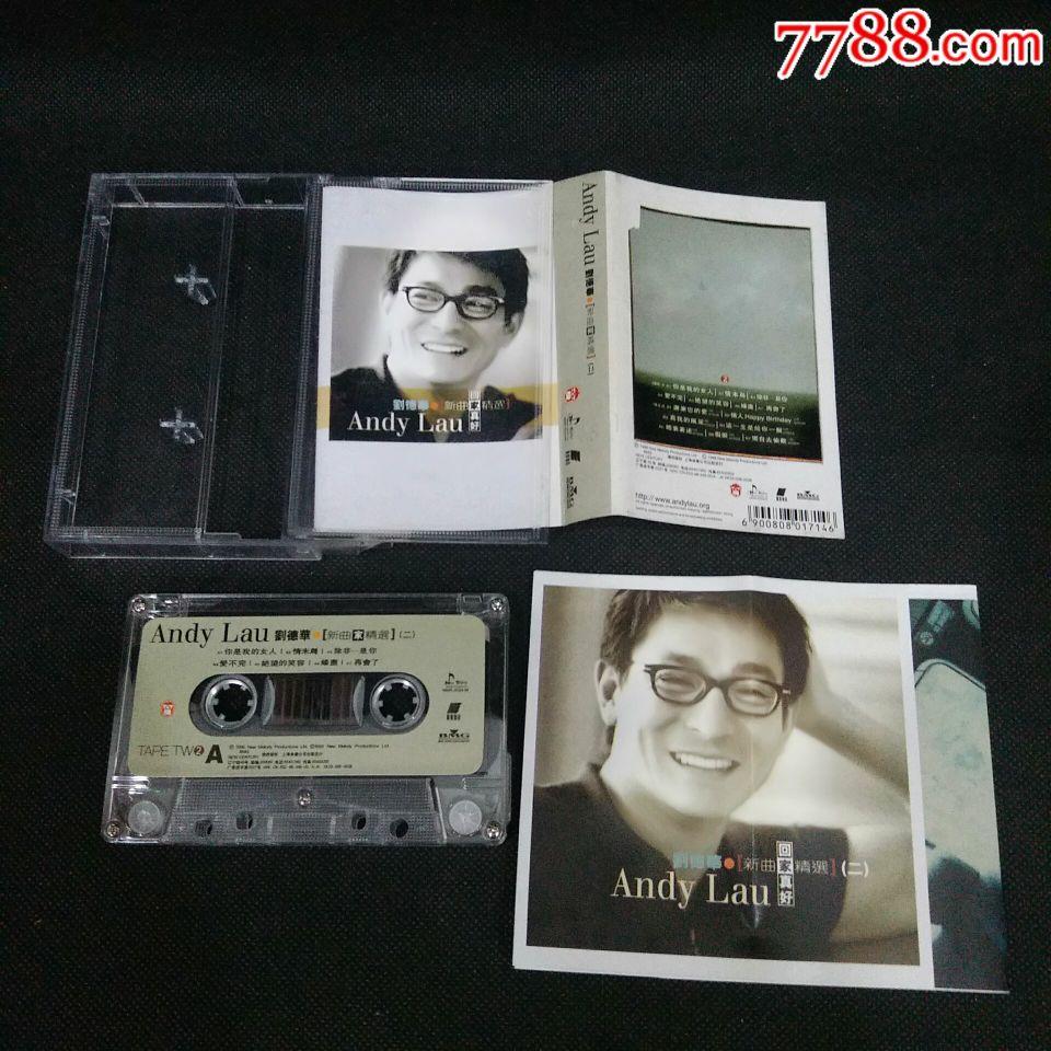 99年刘德华新曲精选【回家真好】专辑一套老磁带老录音带老卡带
