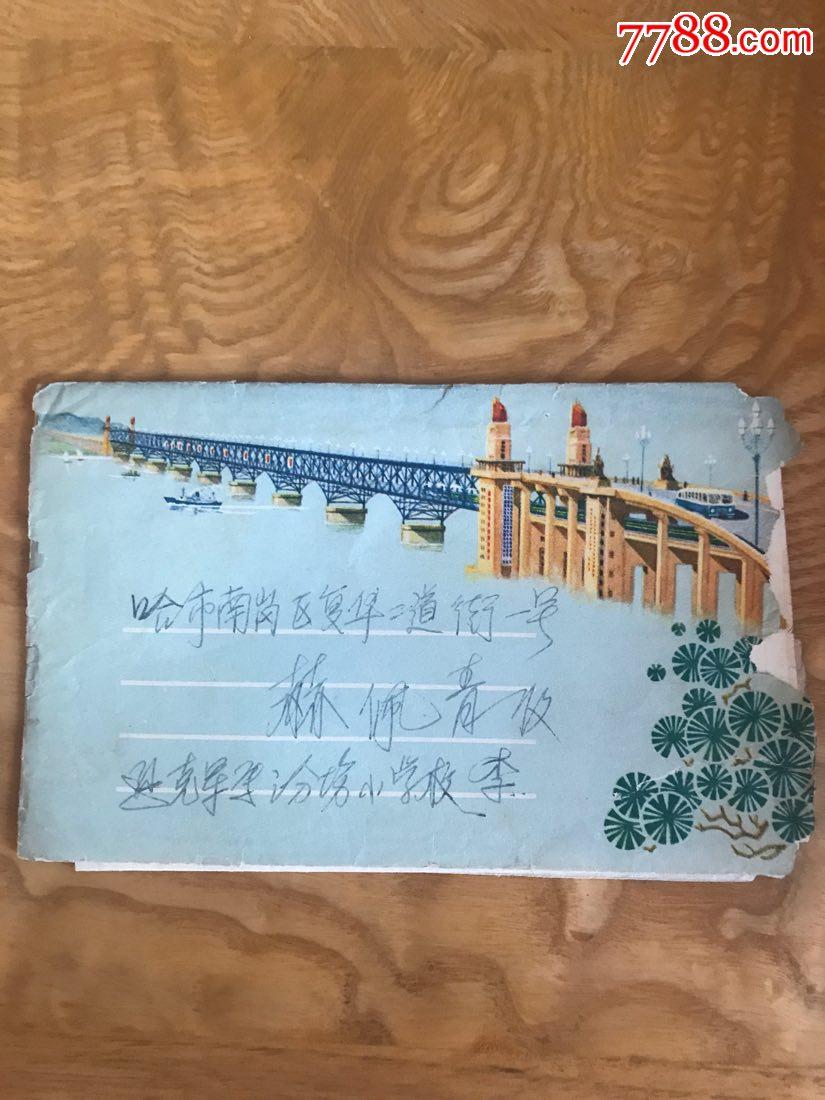 南京�L江大�蛎佬g封(au18104339)_