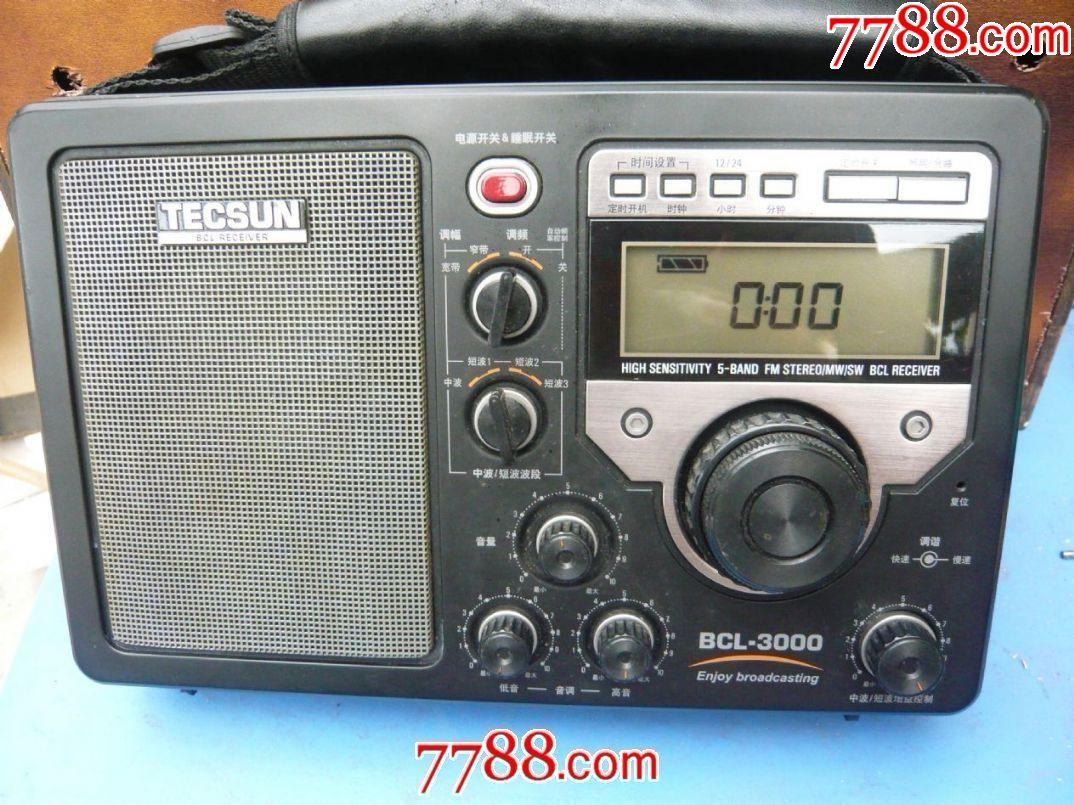 国产德生bcl3000集成电路收音机