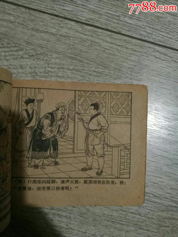 南锣鼓巷茅盹�ayla_茅姑娘