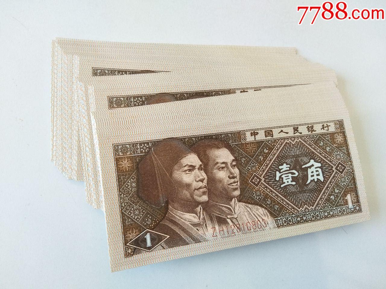 ZH补号赤金甲67连(au18318709)_