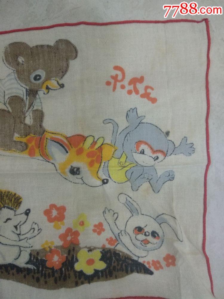 小动物儿童手帕22*21-au18352537-手帕/手绢-加价