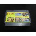 上世纪90年代早期老黄卡fc游戏机卡童年回忆~五合一枪卡