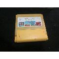 上世纪90年代早期老黄卡fc游戏机卡童年回忆~金龙太子10合一
