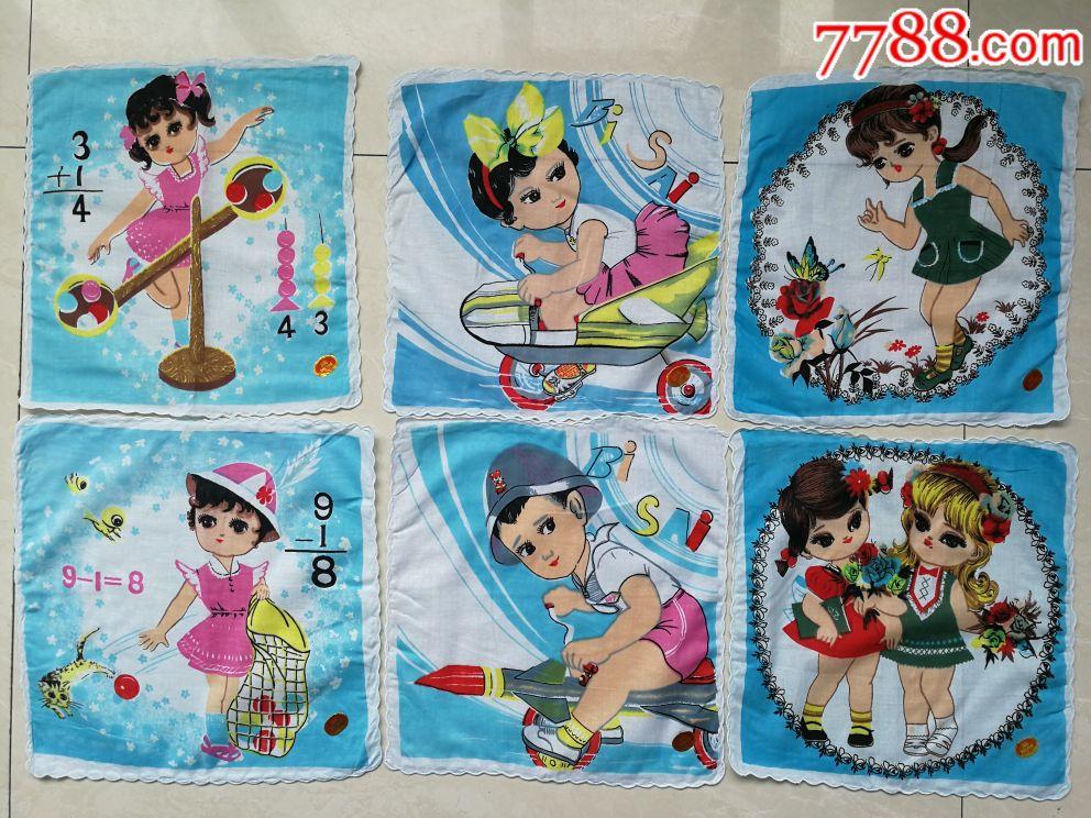 70年代北京华灯儿童人物手绢一套