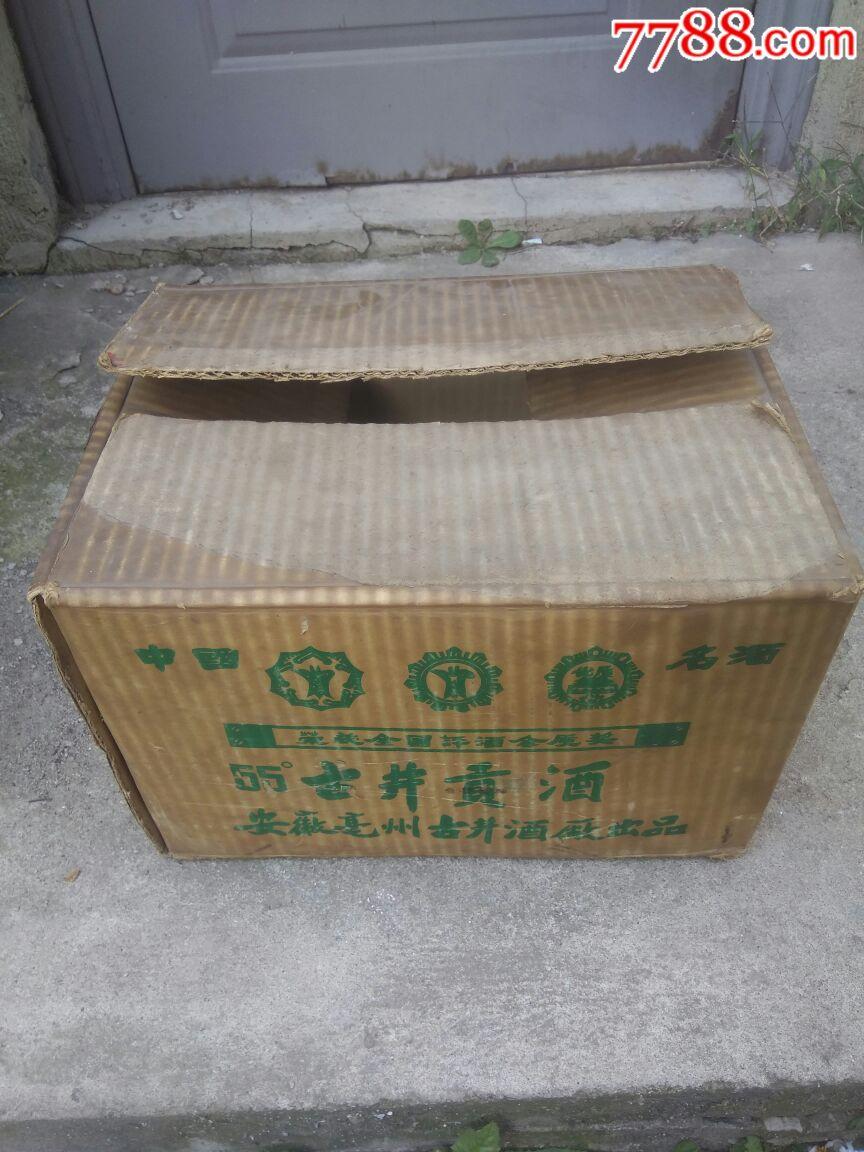 古井贡酒酒盒包装设计展开图模具设计塑料瓶盖图片